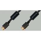 Premier HDMI-HDMI 15 м