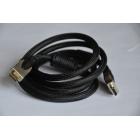 АРБАКОМ HDMI-HDMI, 1.5 метра, 2 феррита, нейлон
