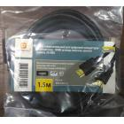 АРБАКОМ HDMI-HDMI, 1.5 метра, без ферритов