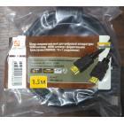 АРБАКОМ HDMI-HDMI, 1,5 метра, 2 феррита