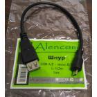 Переходник гнездо USB A - штекер miсro USB, OTG, 0.1 метра