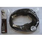 АРБАКОМ HDMI-HDMI, 5 метров, 2 феррита, нейлон, версия 1.4
