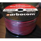 Акустический кабель, Арбаком 2х1,5 мм2, монтажный черно-красный, CCA