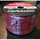 Акустический кабель, Arbacom 2х1,0 мм2, монтажный черно-красный, CCA