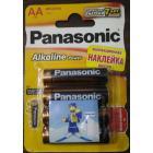 Panasonic LR06 (AA), 4 в блистере