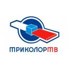 Список каналов Триколор ТВ
