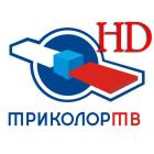 Комплекты спутникового телевидения Триколор ТВ