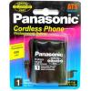 Аккумулятор для радиотелефонов Panasonic KX-A36 (P-P501) оригинальный