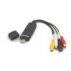 Видеоадаптер USB-RCA (+SVHS), видео + звук