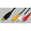 USB штекер - 3 штекера RCA, Premier 5-920, 1.5 метра
