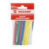 Набор термоусадочных трубок Rexant №2