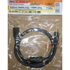 Rexant HDMI-HDMI, 1.5 метра