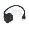 Переходник штекер HDMI - 2 гнезда HDMI