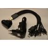 USB набор универсальный (220/12/13 штекеров)